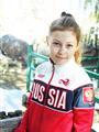 Зайцева Ксения Эдуардовна